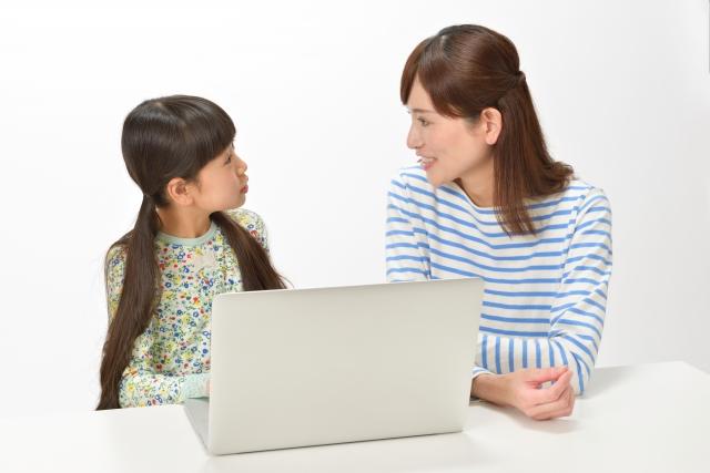 親は子供にどう教える?②