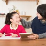 親は子供にどう教える?キャリア教育