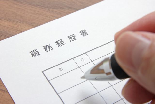 職務経歴書、言語化は転職スキル