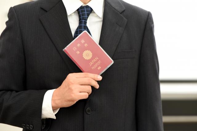 キャリアのパスポート