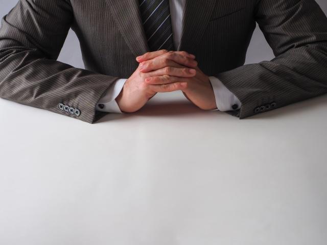 就職・転職の悩み相談 仕事選びの軸が決まらない