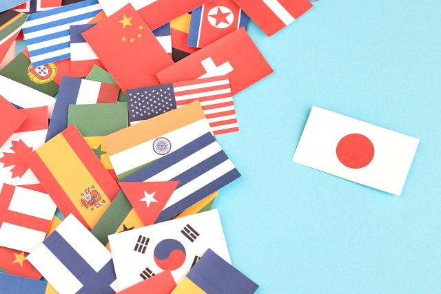 海外と日本
