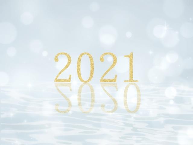 2020年大晦日